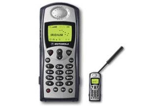 衛星携帯9505A