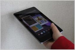 Nexus7手で持つと